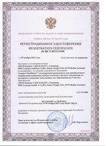 Регистрационное удостоверение ПениМастер Pro
