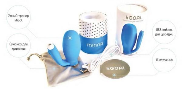 Комплект kgoal