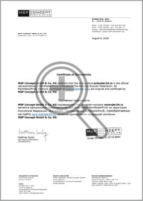 Сертификат подлинности Penimaster Pro