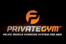 Privategym-logo